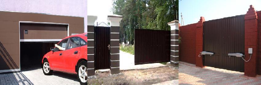 Установка автоматических ворот в Егорьевске